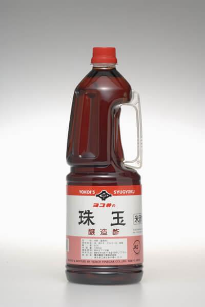 Shugyoku